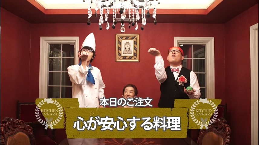 onigawara_pv13