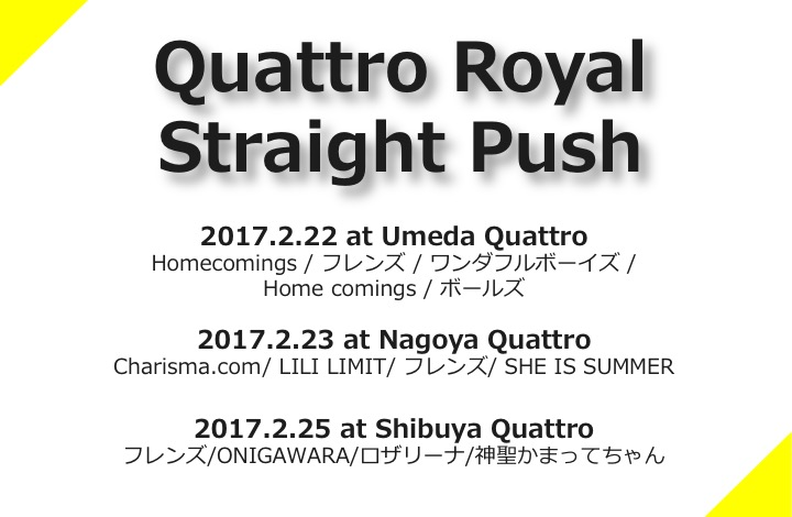 Quattro Royal Straight Push