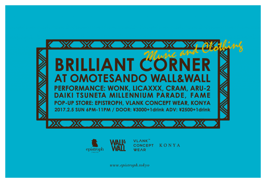BRILLIANT CORNER_FLYER