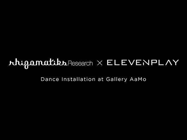 galleryaamo