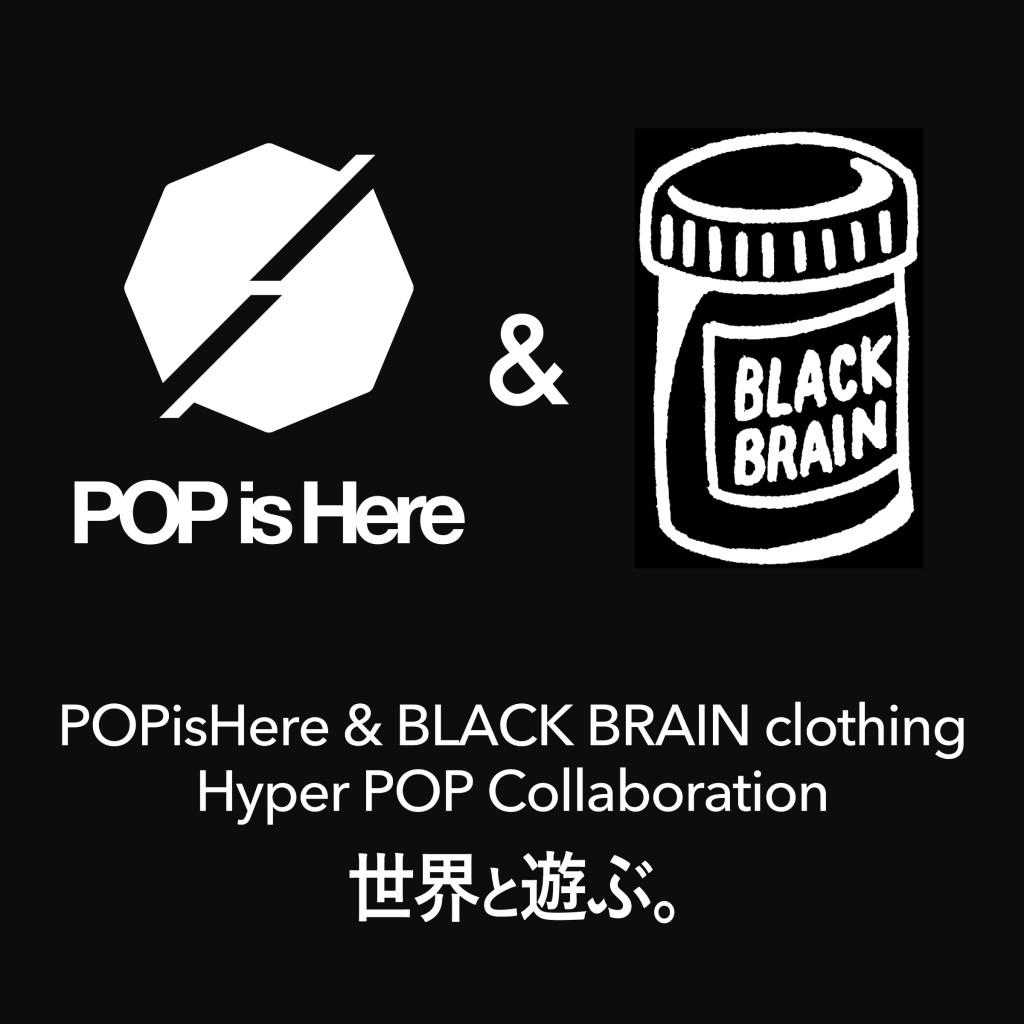 pihxbbc_logo