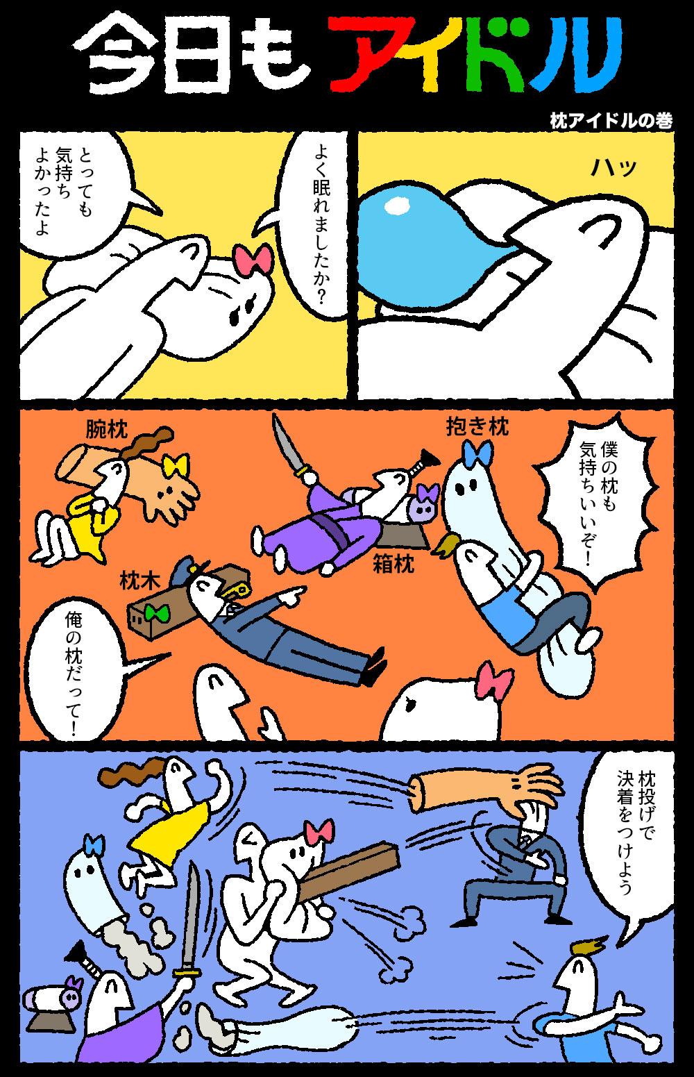 shirimoto-031