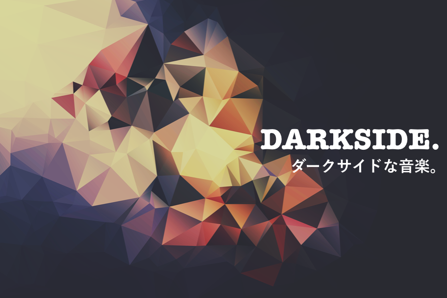 dark_side_music