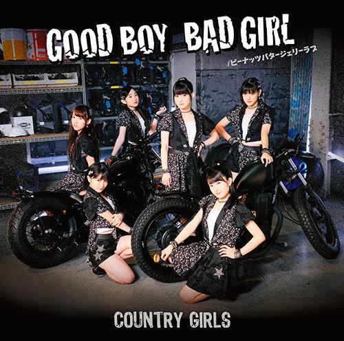 ももち卒業!カントリー・ガールズ「Good Boy Bad Girl/ピーナッツバタージェリーラブ」詳解レビュー