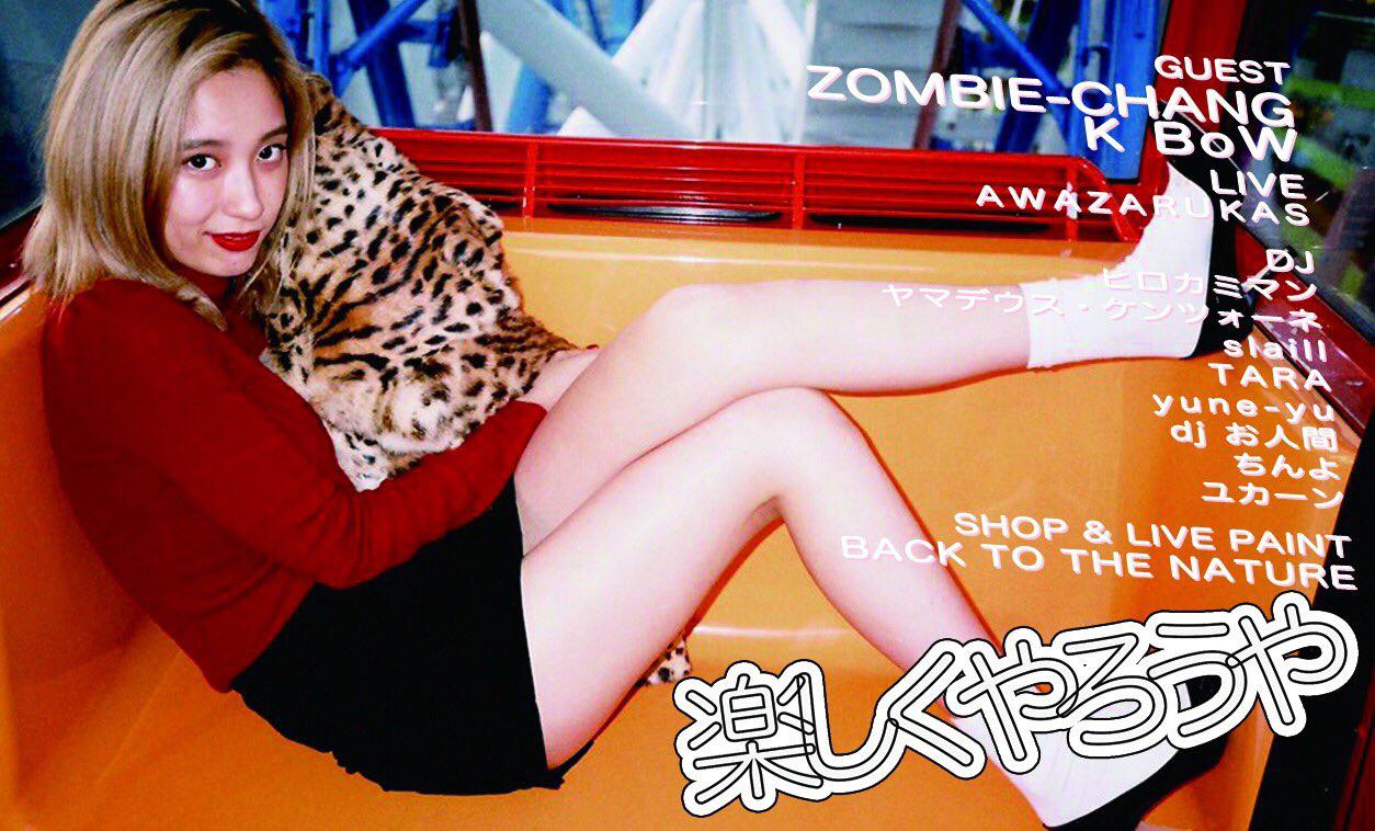 image_zombie03
