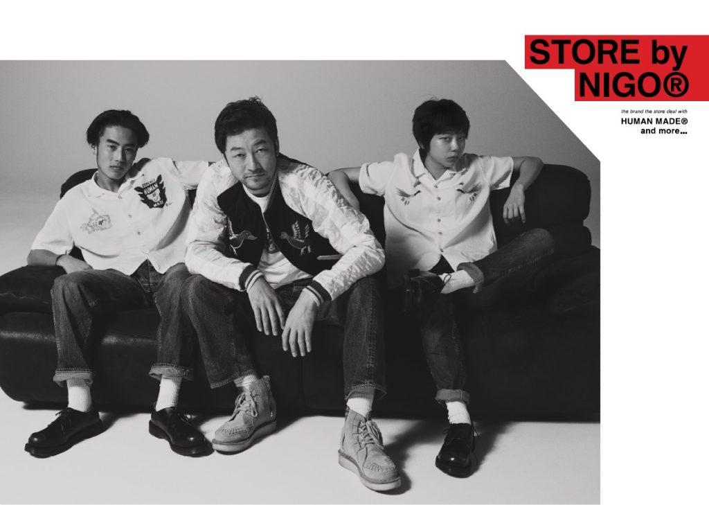 STORE by NIGO®