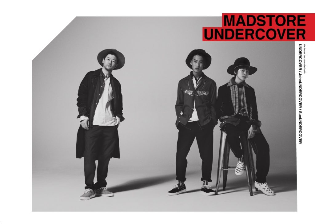 MADSTORE UNDERCOVER