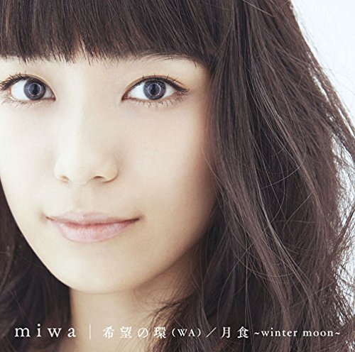 miwa 月食~winter moon~
