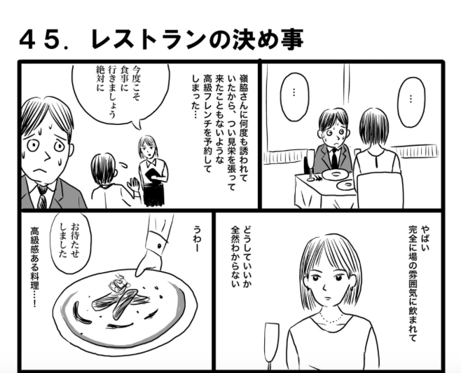 劔樹人『僕らの輝き〜ハロヲタ人生賛歌』