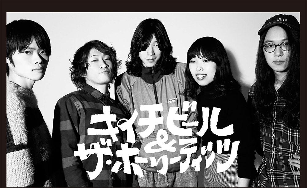 2018年注目の若手バンド10選!カ...
