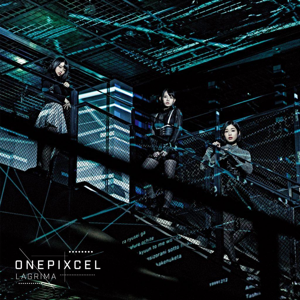 ONEPIXCEL, ワンピクセル, アイドル