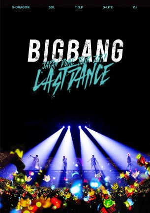 BIGBANG, LAST DANCE, ラストダンス, DVD