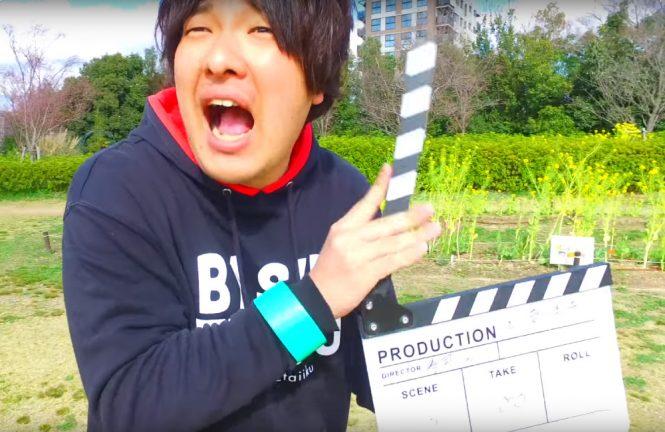 岡崎体育「MUSIC VIDEO」一コマ