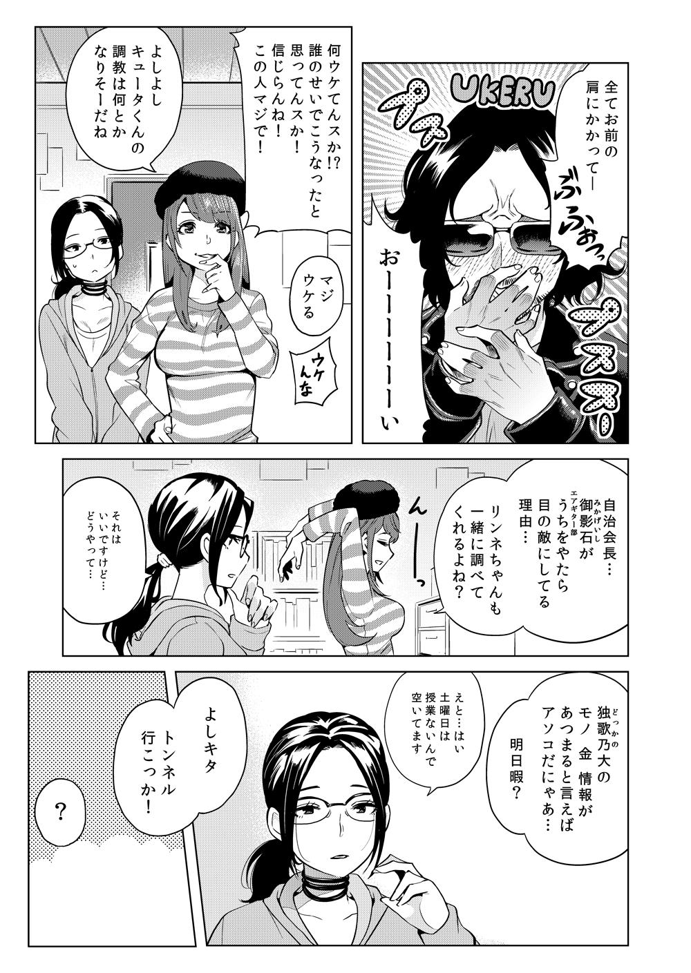 凸ノ インビジブルストリング