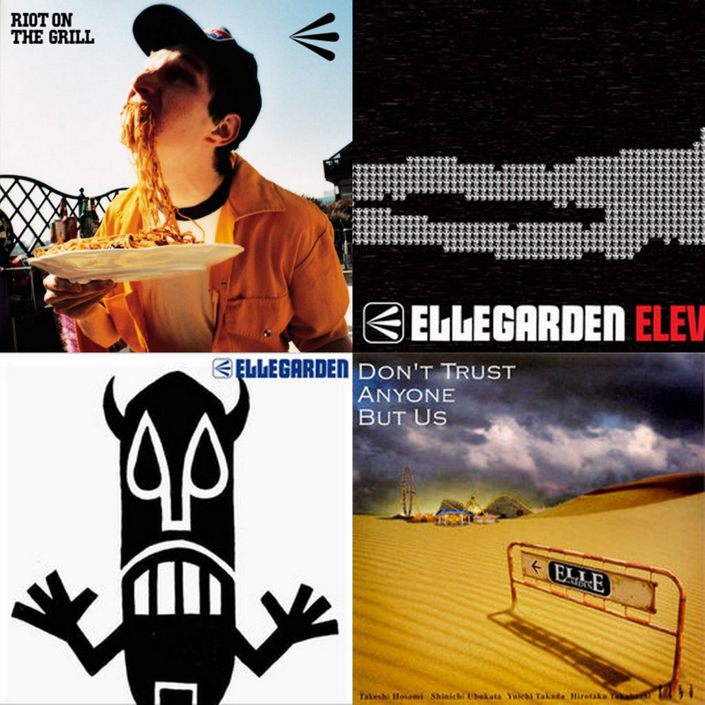 ELLEGARDEN, エルレガーデン, Spotify, アジカン