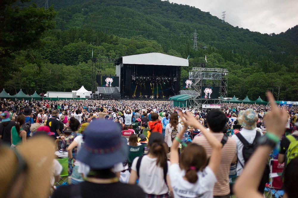 KIU rock festival