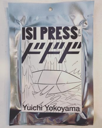 ISI PRESS, 横山裕一