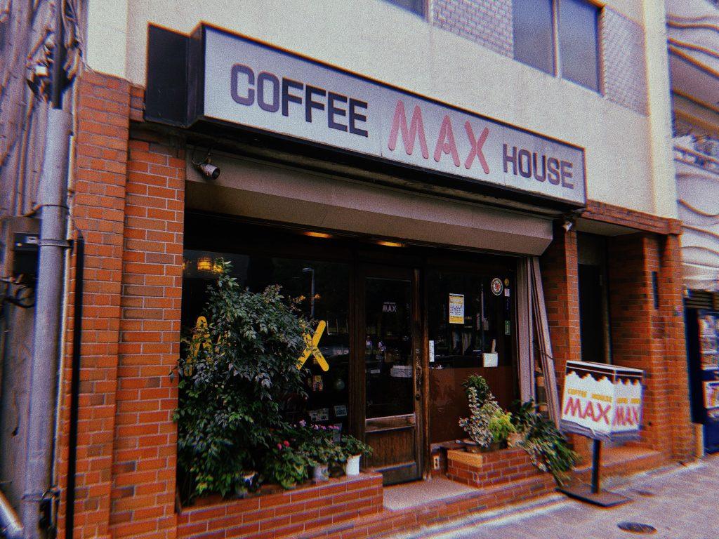 「マックス(東京都新宿区西新宿5-6-4)」の画像検索結果
