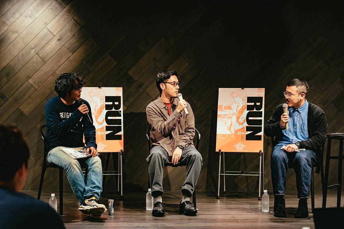 tofubeats トーフビーツ RUN インタビュー 対談 若林恵