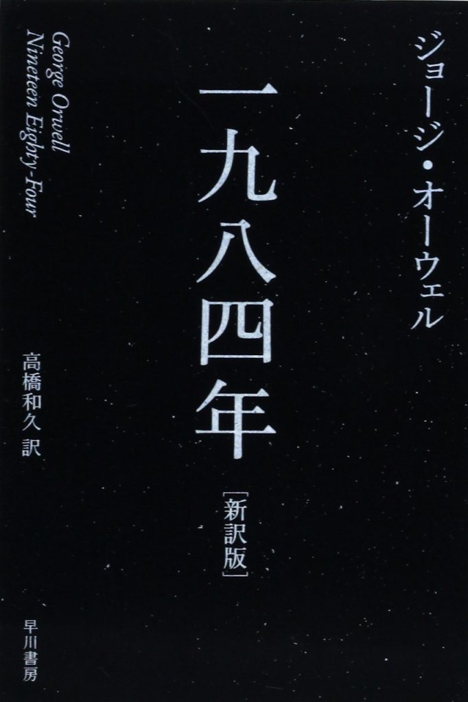 amazarashi, 1984年