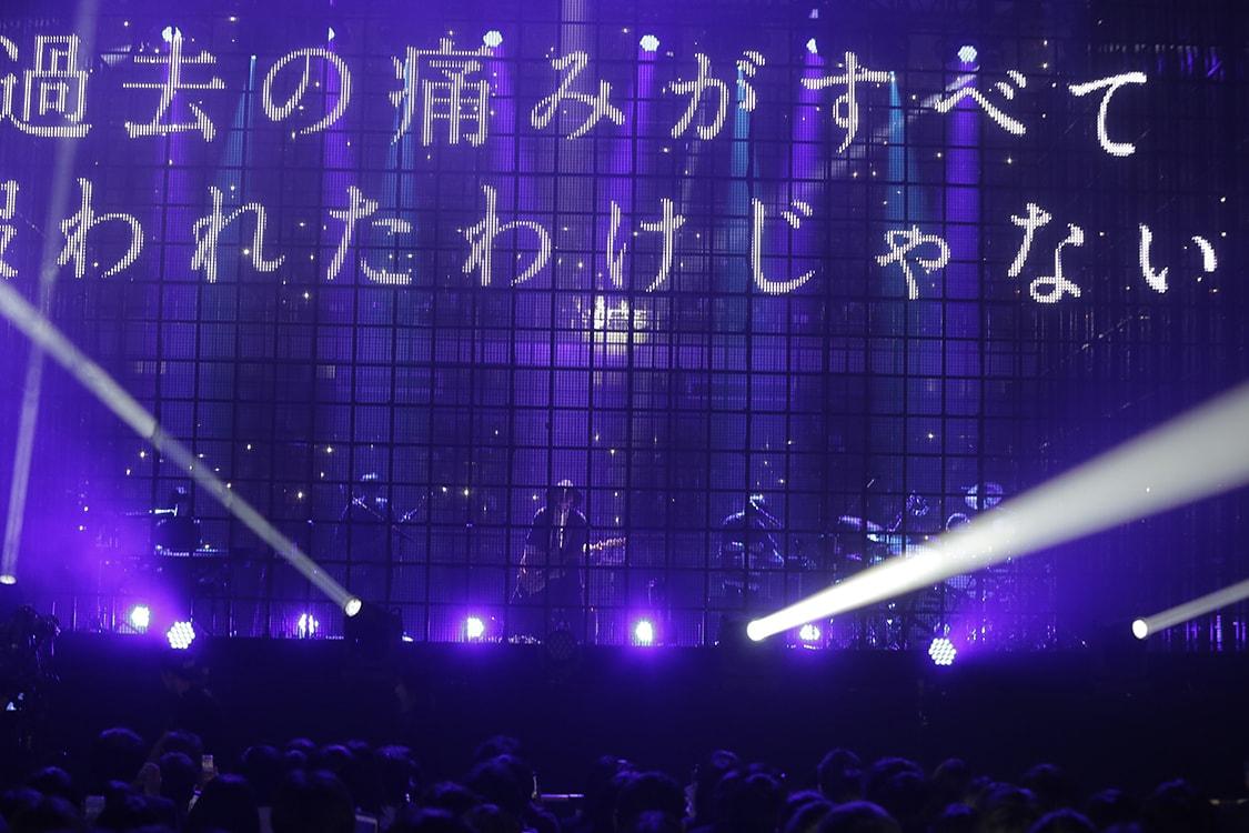 amazarashi 日本武道館 ライブ