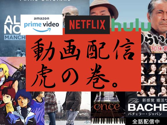 動画配信,おすすめ,フイナム,小牟田亮