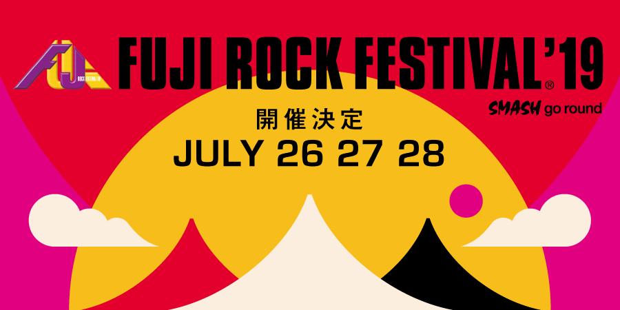 フジロック, フジロック 2018, サカナクション, FUJIROCK FESTIVAL 2018, FUJIROCK 2018