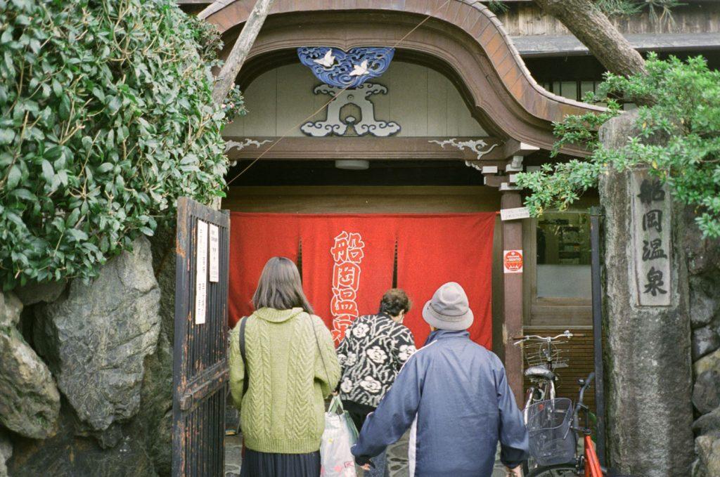 藤解由紀,MARU TO,コラム,京都,奈良