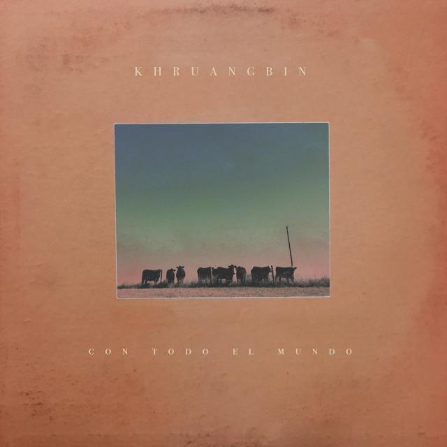 LINE MUSIC,ミーティア,石野亜童,Con Todo El Mundo / Khruangbin cover