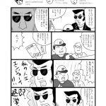 劔樹人『ハードボイルドハロヲタ漫画 禁断おじさん無頼派①』