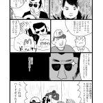 劔樹人『ハードボイルドハロヲタ漫画 禁断おじさん無頼派④』