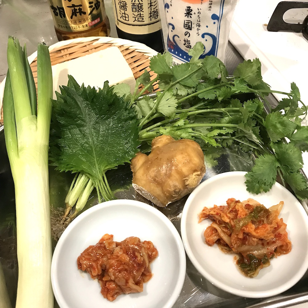 クボタマサヒコ クボタ食堂 冷奴 レシピ
