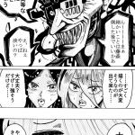 シノダ「地球物語 37話 – 若い'97 – 」