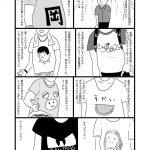 劔樹人『ハロヲタ千夜一夜』vol.17〜人種のるつぼ〜