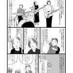 劔樹人『ハロプロダンス学園!! 〜その1〜』