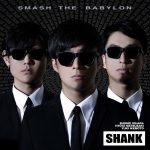 SHANK。長崎から生まれる、鋭い楽曲5選