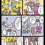 しりもと「甘えんぼアイドルの巻 – 今日もアイドル」