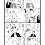 劔樹人『ハロヲタ千夜一夜』vol.19〜何かが止まらない放課後〜