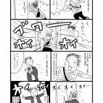 劔樹人『ハロヲタ千夜一夜』vol.20〜いつしかの現象〜