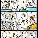 しりもと「寿司屋アイドルの巻 – 今日もアイドル」