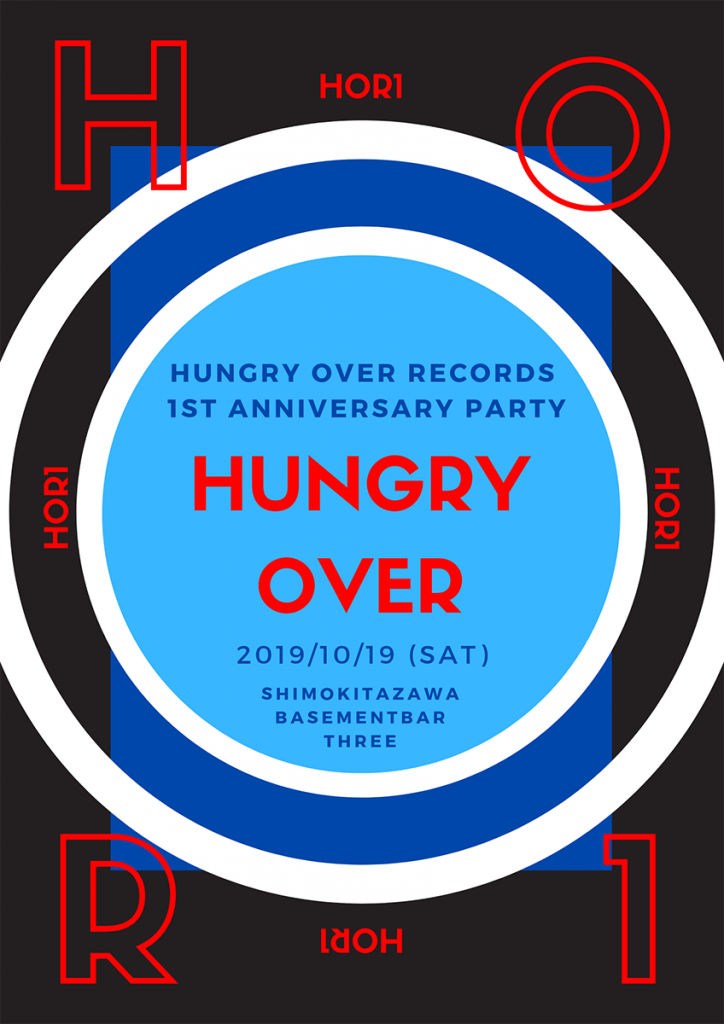 hungry over 2019