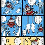しりもと「蜘蛛アイドルの巻 – 今日もアイドル」
