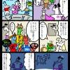 しりもと「昔話アイドルの巻 – 今日もアイドル」