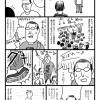 劔樹人「僕らの輝き 〜ハロヲタ人生賛歌 第5話 男の仕事」