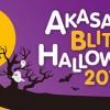 AKASAKA BLITZ HALLOWEEN 2016特別アンケート企画! Vol2~アイドル×お笑い~