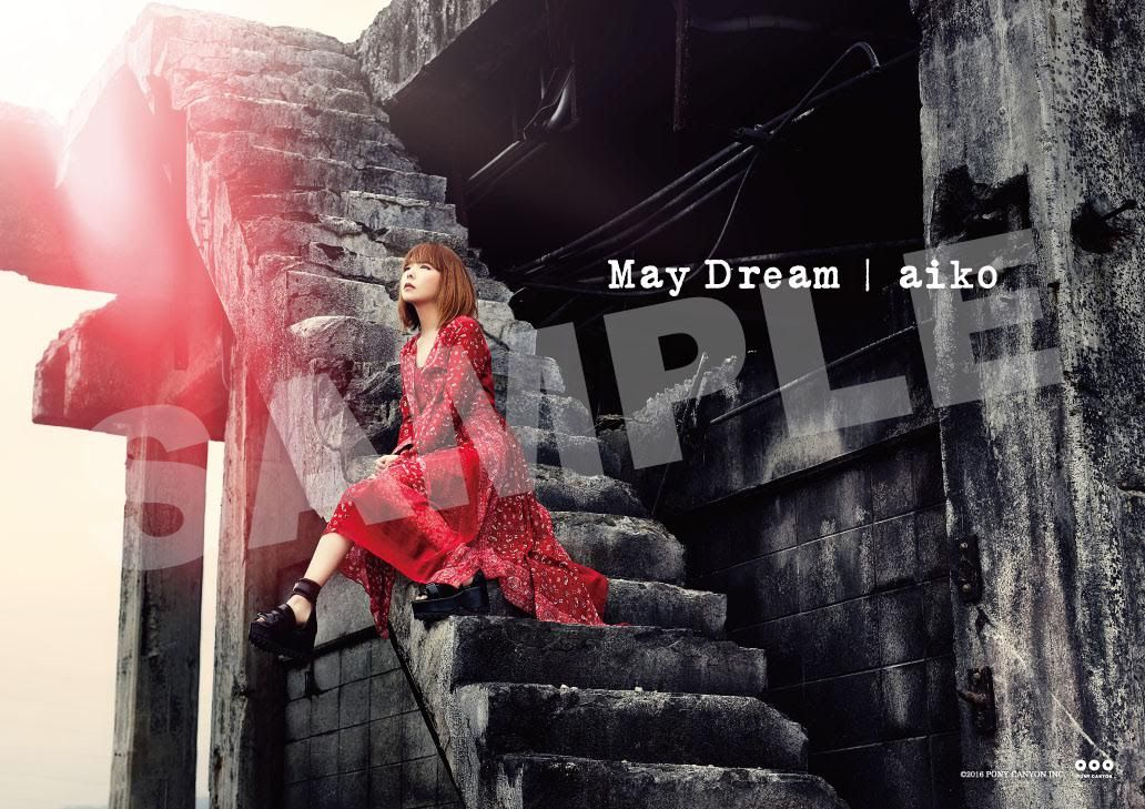 aiko「May Dream」特典ポスター