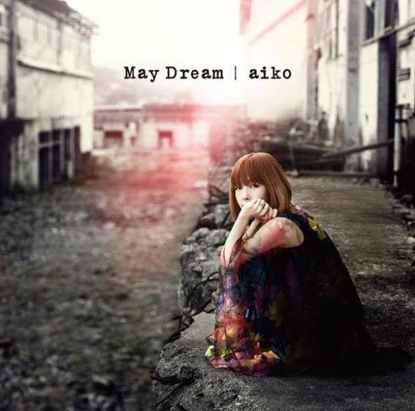 aiko、アルバム「May Dream」非売品ポスタープレゼント企画を購入者対象で実施