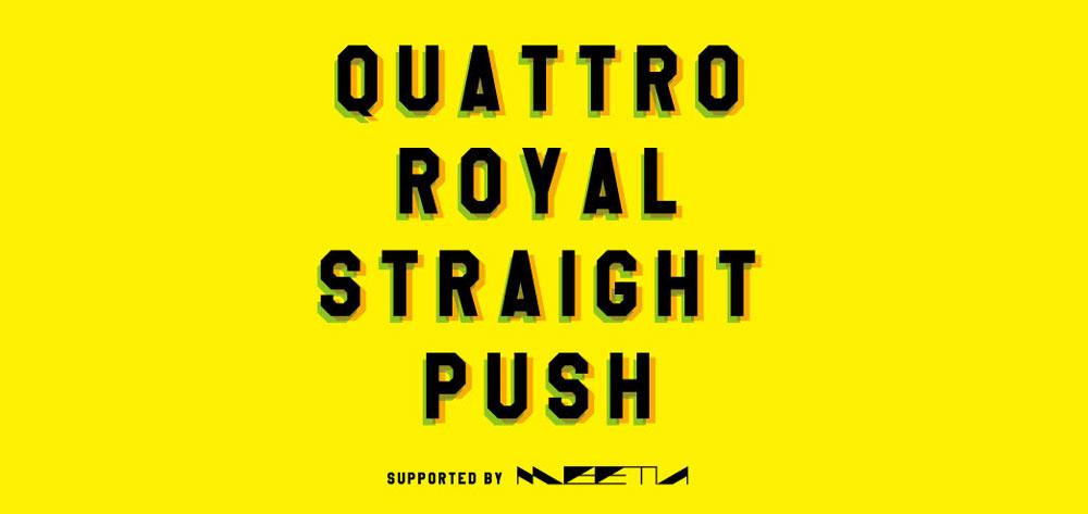 MEETIAが贈るイベント「Quattro Royal Straight Push」がSHIBUYA CLUB QUATTROで開催決定! I Don't Like Mondays.、フラチナリズムの2組が出演