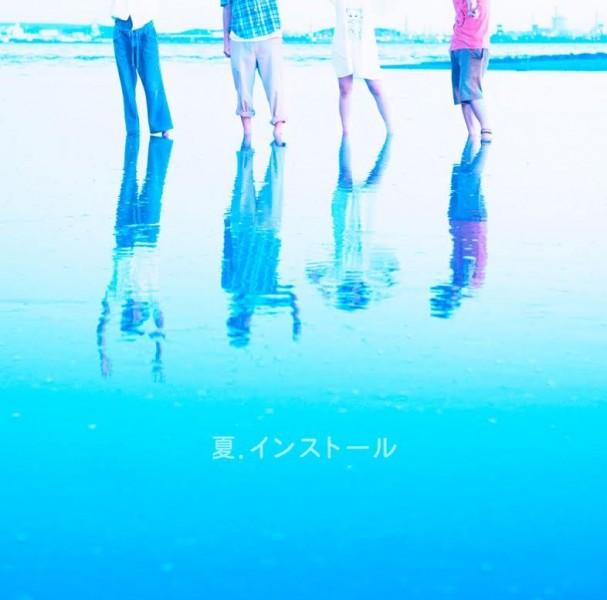神聖かまってちゃん、約2年ぶりの新作ミニアルバム「夏.インストール」ジャケット公開