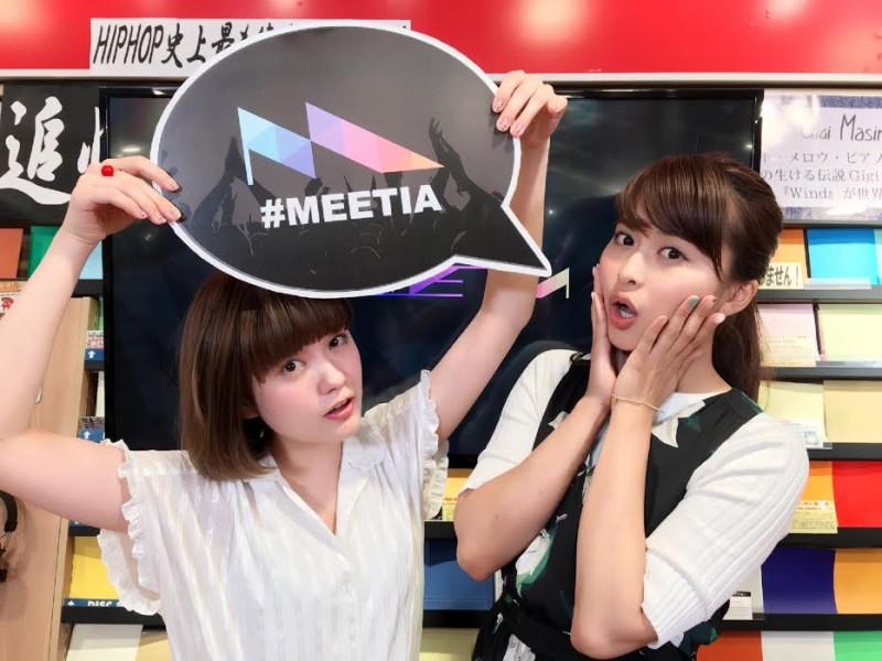 HOWL BE QUIET、THEイナズマ戦隊、晋平太&MC正社員、ななみ「OpenTalk by MEETIA」7月11日放送回レポート